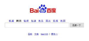 Baidu - Chinas Nummer 1