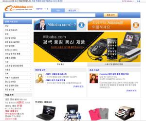 Alibab - chinesischer Internet Gigant